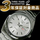 Seiko 5 mens Automatic Watch Silver Dial silver stainless steel belt SNX111K