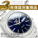 Seiko 5 men's automatic self-winding watch blue dial シルバーコンビ stainless steel belt SNKL43K1