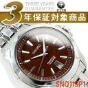 Seiko men's watch-brown dial stainless steel belt SNQ119P1