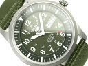 Seiko 5 men's automatic self-winding watch Matt silver case green mesh-belt SNZG09J1