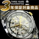 セイコープルミエ perpetual calendar / chronograph mens Watch Silver Dial combination stainless steel belt SPC052P1