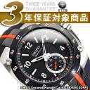 Seiko sportura mens watch IP black bezel black dial polyurethane belt SRK025P1