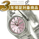 Seiko 5 Womens automatic watch pink dial stainless steel belt SYMC23K1