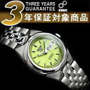 SEIKO 5 lady's self-winding watch watch Lumi Brightman 蓄光 Dai Green Al stainless steel belt SYMG57J1