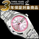 SEIKO 5 lady's self-winding watch watch pink dial stainless steel belt SYMH27J1