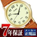 Seiko Alba standard Palmach men's watch light green × brown AIGN001