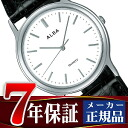 Seiko Alba standard Palmach men's watch White x black AIGN005