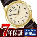 Seiko Alba standard palocci mens watch beige x Brown AIGN006
