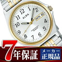 SEIKO Aruba standard screw lock-type men watch silver X gold AIGT002
