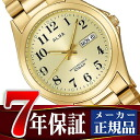 Seiko Alba standard screw-lock mens Watch Gold AIGT006