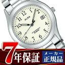 SEIKO Aruba standard screw lock-type men watch white X silver AIGT014