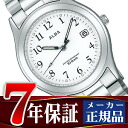 SEIKO Aruba standard screw lock-type men watch white X silver AIGT016