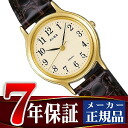 SEIKO Aruba standard pair watch Lady's watch beige X dark brown AIHN006