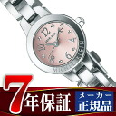 Michel Klein SEIKO SEIKO Lady's watch pink AJCK019