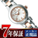 Michel Klein SEIKO SEIKO Lady's watch silver pink gold AJCK021
