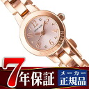 Michel Klein SEIKO SEIKO Lady's watch pink gold AJCK022