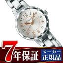 Michel Klein SEIKO SEIKO Lady's watch silver AJCK025