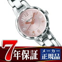 Michele Crain SEIKO Seiko ladies watch pink AJCK026