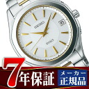 SEIKO dolce & エクセリーヌメンズ watch electric wave solar white gold SADZ099