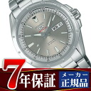 Seiko mechanical Seiko 5 sports mens watch automatic rolls hand rolls silver SARZ003