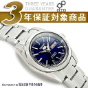 Seiko 5 automatic + manual winding ladies Watch Blue Dial-silver stainless steel belt SYMK15K1
