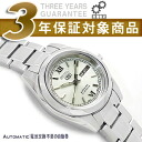 Seiko 5 automatic + manual winding ladies Watch Silver Dial silver stainless steel belt SYMK23K1