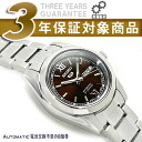 Seiko 5 automatic + manual winding ladies watch brown dial silver stainless steel belt SYMK25K1