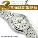 Seiko 5 automatic + manual winding ladies watch Silva-dial-silver stainless steel belt SYMK31K1