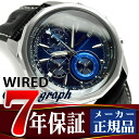 Seiko wired THE BLUE the blue mens watch chronograph blue black leather belt AGAW422