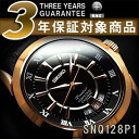 Seiko mens perpetual calendar Watch Black / Rose Gold Dial black leather belt SNQ128P1