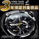 Seiko velatura kinetic direct drive mens watch black dial silver stainless steel belt SRH015P1