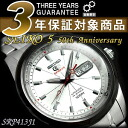 Seiko centennial anniversary limited model Seiko 5 sports mens automatic winding watch IP black bezel white silver / Silver Dial silver stainless steel belt SRP413J1
