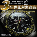 Seiko 100 anniversary commemorative limited model Seiko 5 sports mens automatic winding watch Black × Yellow silver stainless steel belt SRP435K1