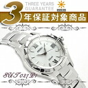 Seiko solar ladies watch-White x Silver Dial stainless steel belt SUT027P1