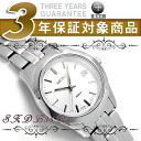 SEIKO Lady's watch white dial silver stainless steel belt SXDB35P1