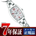 Seiko Alba Isabelle ladies watch トノーフラワー solar White x red AHJD059