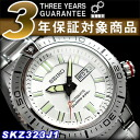 セイコースーペリア men's automatic diver's watch-White Dial-stainless steel belt SKZ323J1
