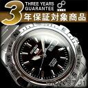 5 SEIKO sports men self-winding watch type watch black dial stainless steel belt SRP137J1