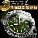 Seiko sports mens automatic winding watch dial khaki green nylon belt SRP145J1