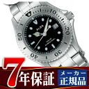 Seiko Alba mens watch solar diver watch black AEFD529