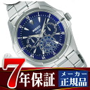 SEIKO wired new standard men watch solar multi-function blue AGAD033