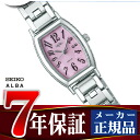 Seiko Alba Isabelle ladies watch solar pink AHJD053