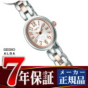 Seiko Alba Isabelle women's watch model oval silver AHJK401