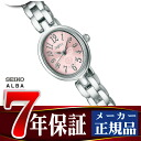 Seiko Alba Isabelle ladies watch oval model pink AHJK402