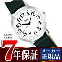 Seiko Alba mens watch like Watanabe collection white black AKPK401