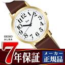 SEIKO Aruba men watch Riki Watanabe collection white brown AKPK404