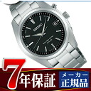 Seiko spirit mens Watch World 3 areas for solar radio watch black SBTM159