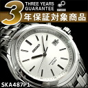 Seiko men's kinetic Watch Silver stainless steel belt SKA487P1