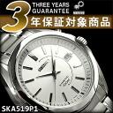 Seiko men's kinetic Watch Silver stainless steel belt SKA519P1