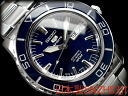 Seiko 5 men's automatic self-winding watch Navy stainless steel belt SNZH53J1